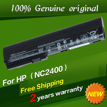 Free shipping 404887-241 411126-001 412779-001 441675-001 EH767AA HSTNN-DB22 HSTNN-FB21 RW556AA Original laptop Battery For Hp