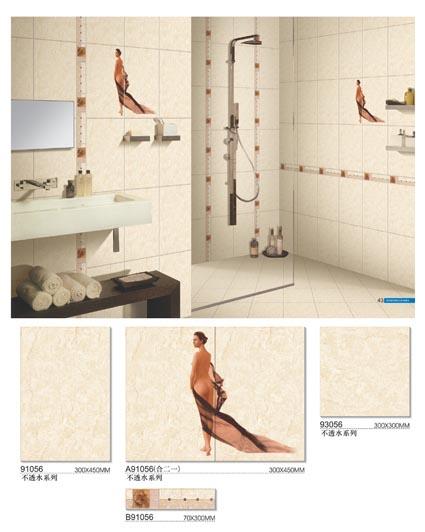 Kitchen Tiles India Designs