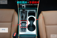 For Hyundai Tucson 2016 Stainless Steel Water Cup Holder And  Electronic Handbrake Frame Cover Interior Trim 2pcs