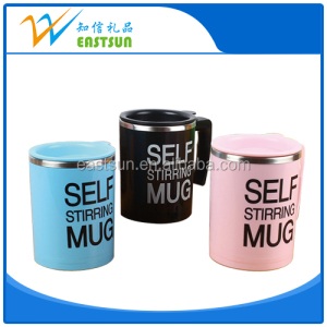 Online Shopping Smart Beautiful Mug, Hot Chocolate Self Stirring Mug Cup