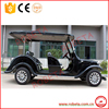 Top quality electric car for kids 2 seater electric car electric car adult