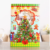 Popular creative hollow-out 3d Christmas music greeting cards for children Christmas greeting cards