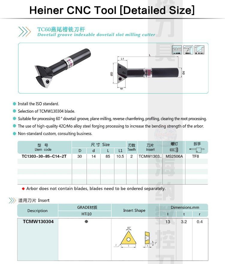 standard dovetail dimensions. heiner tc60 degrees non - standard cnc milling cutter dovetail trough reverse chamfering rod nc dimensions