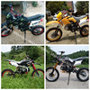 Racing Motorcycle 250cc,300cc,Motor Bike,Dirt Bike