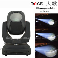 Guangzhou cheap 200 outdoor moving head light