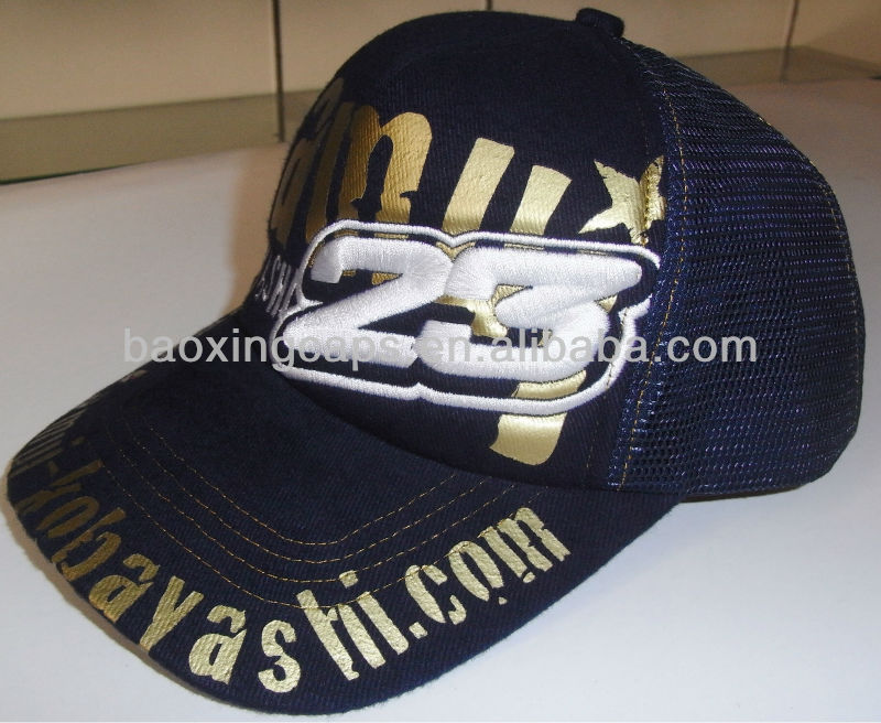 customized gold print and embroidery snapback F1 race hat cap