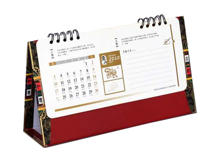2018 Chinese Table Calendar With Spiral Binding Buy