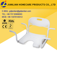 high class bath chair on bathtub for disabled and handicapped JL7942