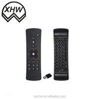 power gate remote control