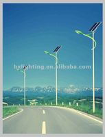 Solar street LED lighting