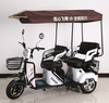 Environmental Electric bajaj tricycle Three Wheel india tricycle
