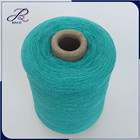 High Quality Supplier Spun Silk Yarn Blended Yarn 85/15 Silk/Cashmere 28/2 in Different Color for Knitting and Weaving