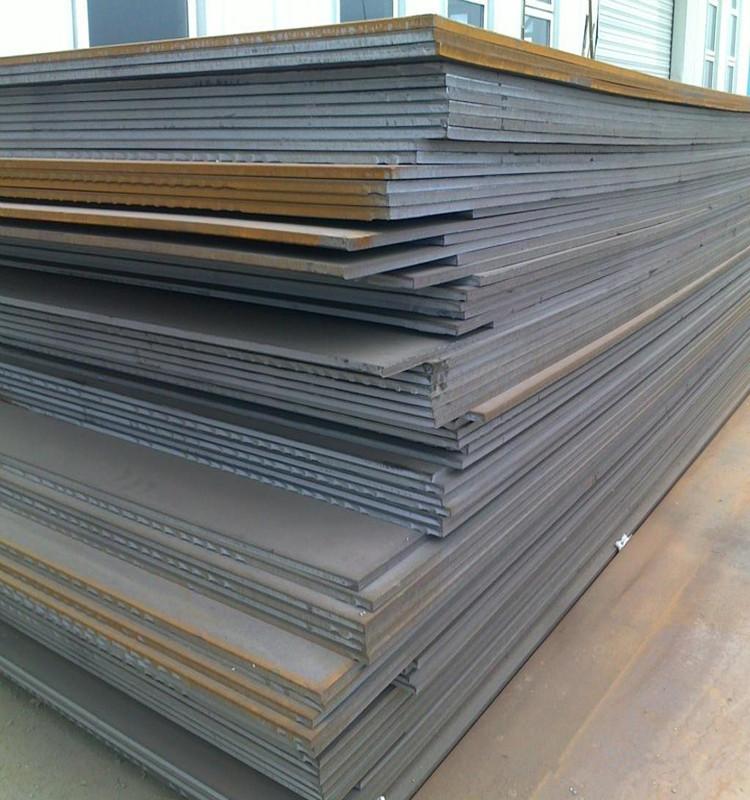 A36 Ship Building Steel Plate/jis Ss41 Carbon Steel Plate/sheet ...