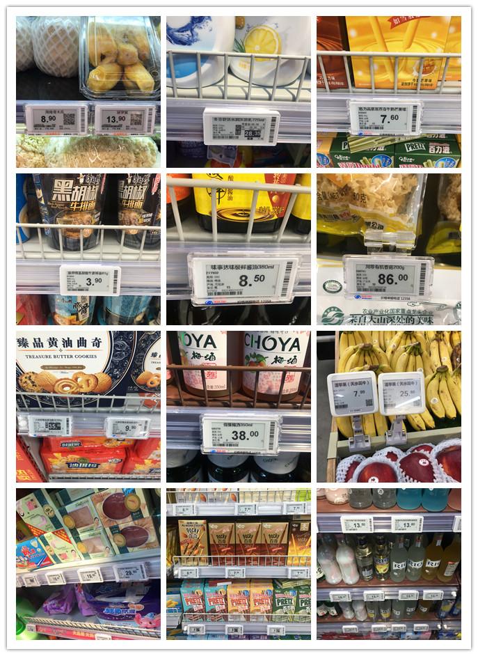 Vurgulamak 1.54 inç Süpermarket Dijital Fiyat Etiketi Akıllı E mürekkep Ekran Kablosuz ESL Demo Kiti Elektronik Raf Etiketi