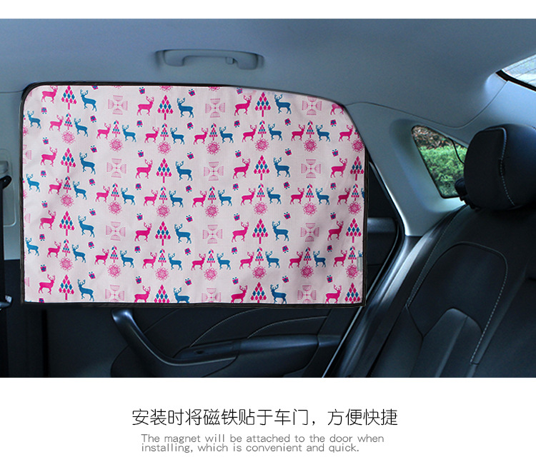 ZY-C-015 Windscreen shades visor sunlight protector car sun screen