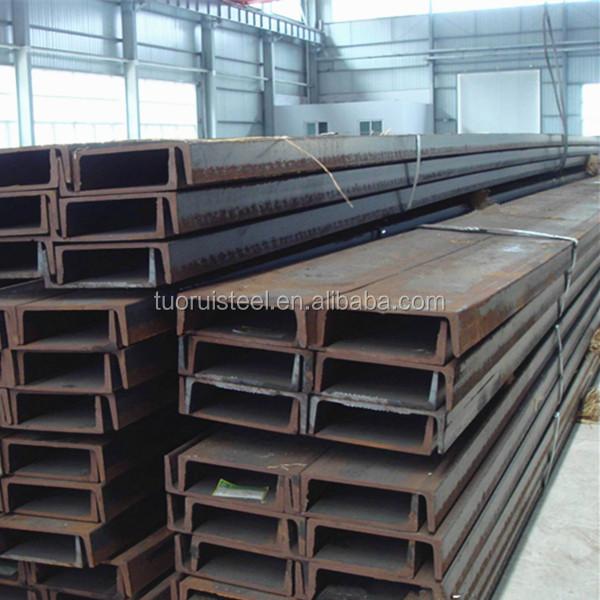 Hot rolled mild steel u shaped beam metal channel buy