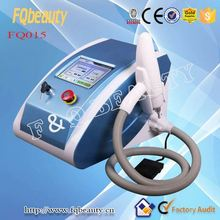 eo active nd yag laser