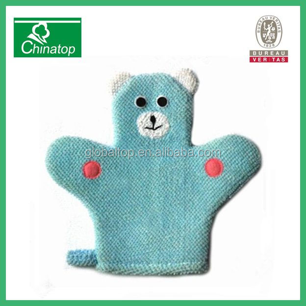 CUTE bear baby wash mitt Bath Puppet/Toy/Mitt/Wash Terry Cloth for Boy/Girl/Baby NWT