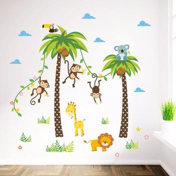 Koala Girafe Singe Animal Enfants Chambre Sticker Mural Buy