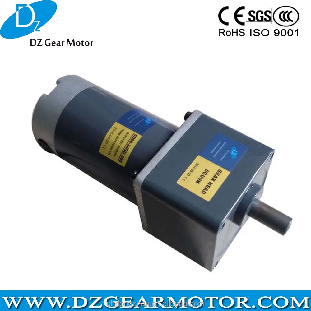 best sale 24 volt dc gear motor waterproof