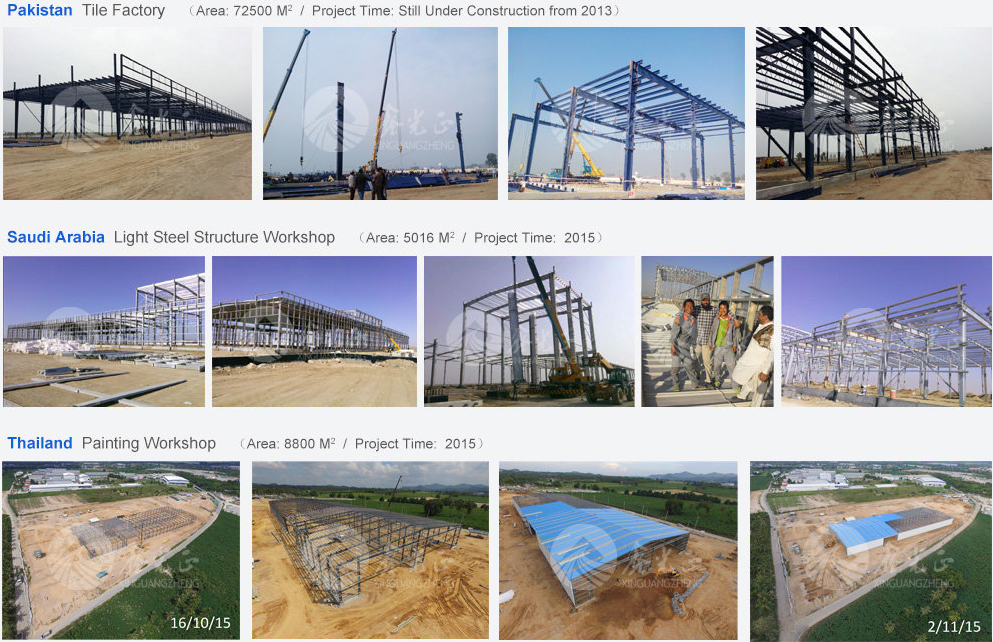 prefab steel structure building/steel structure house build in china steel structure Group including design/installation