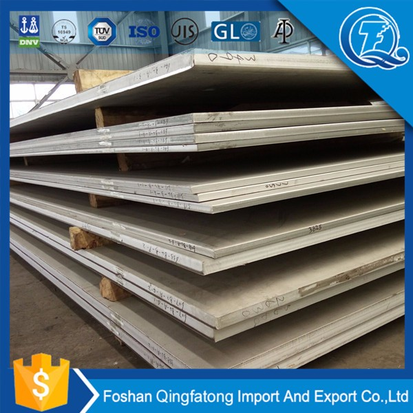 15mm thickness checkered stainless steel sheet 430