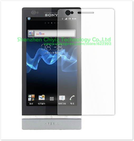 2 x High Quality Clear Glossy Screen Protector Film Guard Cover For Sony Xperia P LT22