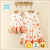 baby frock designs girls party dress wholesale children's boutique clothing kids dress woman holiday sweet cool dresses