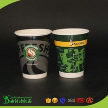 TheBEST Take away leak resistant disposable paper coffee cup