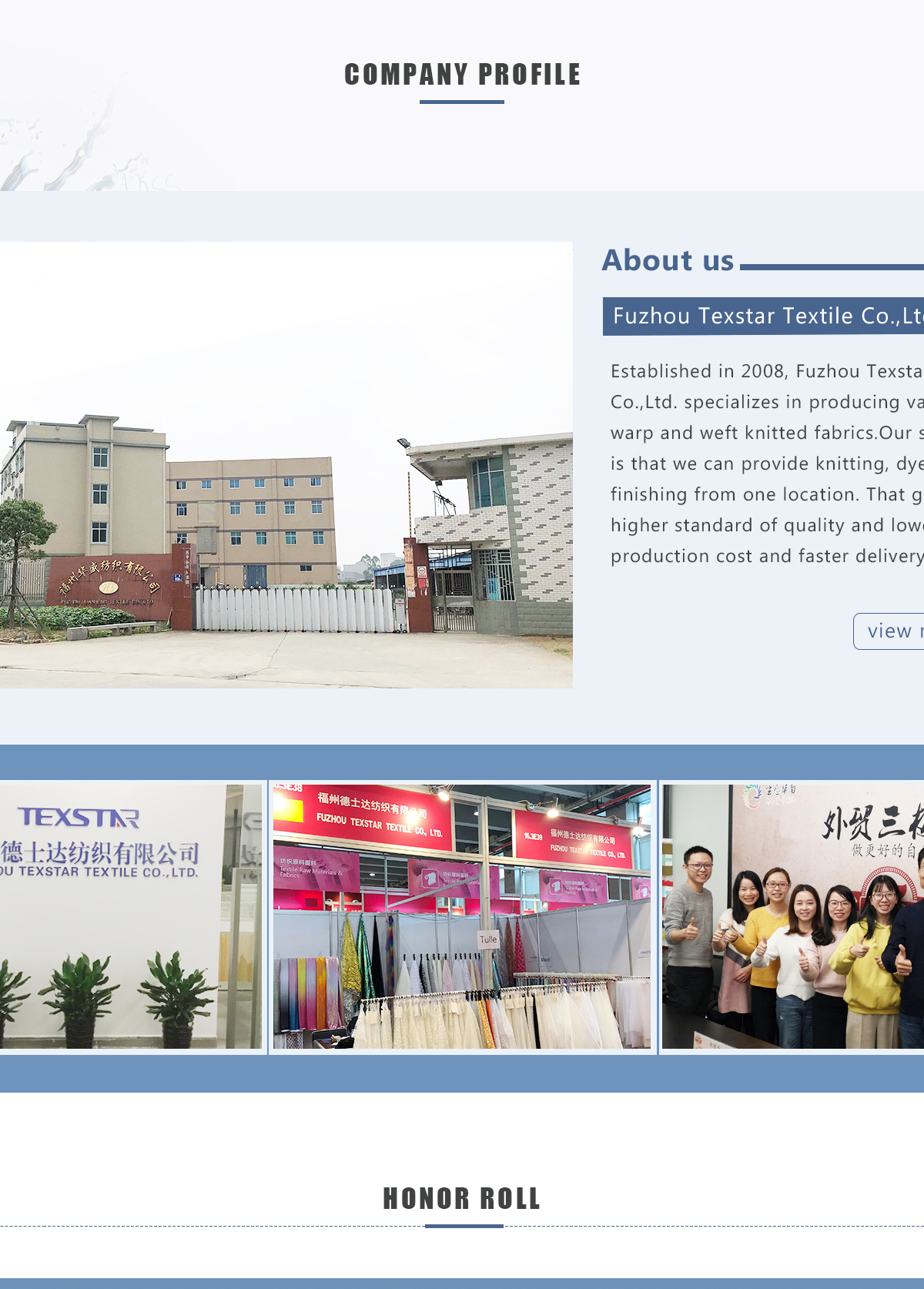 Fuzhou Texstar Textile Co , Ltd  - Tulle, Mesh