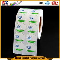 return address custom self adhesive product sticker labels