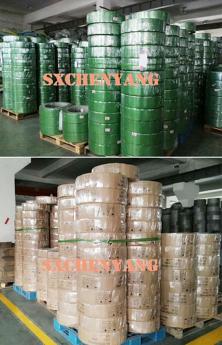 China Supplier Sell Cardboard Box Packing Strap Machine Plastic ...