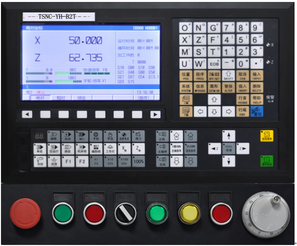 New Cheap Price Similar 2axis Fanuc Cnc Controller For