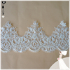 Border lace/white floral bridal lace trim/latest hand beaded and embroidery designs-DHBL1723