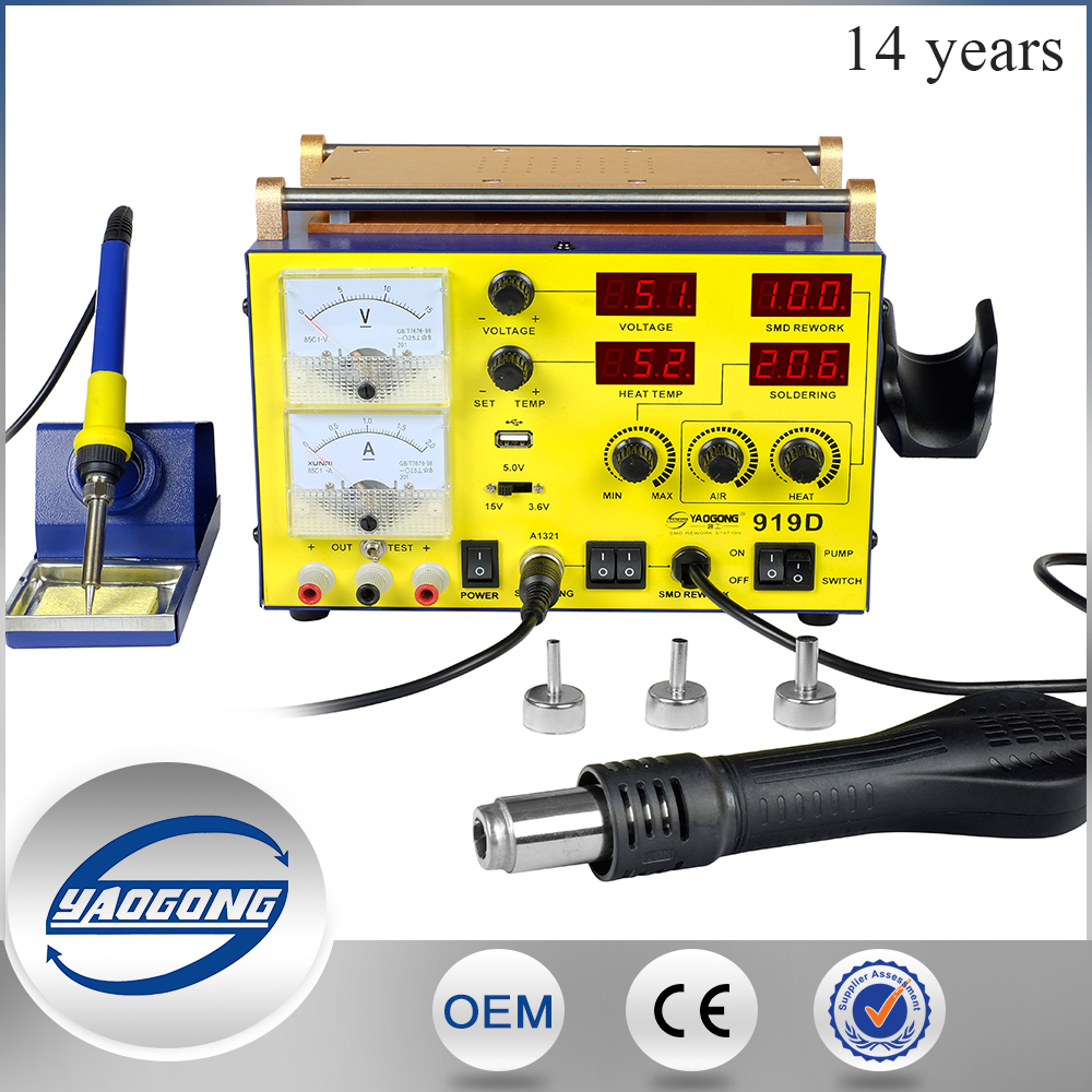 YAOGONG NEW 5 IN 1 Automatic Hot Air Gun SMD Soldering BGA Rework Station for mobile phone repair