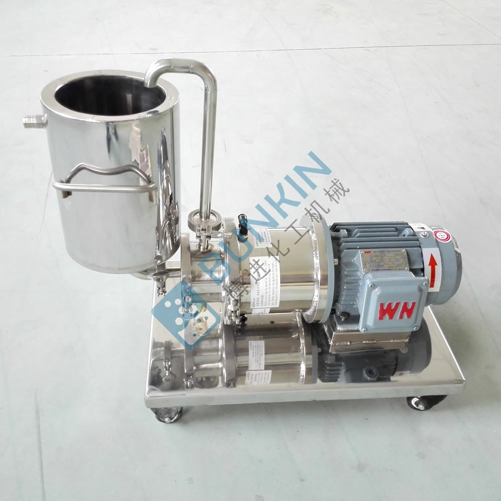 Inline Lab High Shear Mixer Emulsifier - Buy Inline Lab High Shear Mixer  Emulsifier,Lab High Shear Mixer,High Shear Mixer Emulsifier Product on
