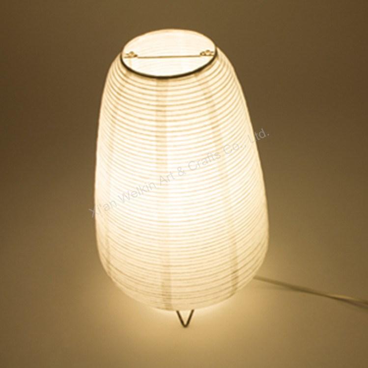 Paper shades floor lamp wholesale floor lamp suppliers alibaba aloadofball Images