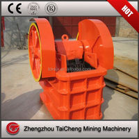 excellent quality and performance factory offer stone jaw crusher supplier from china
