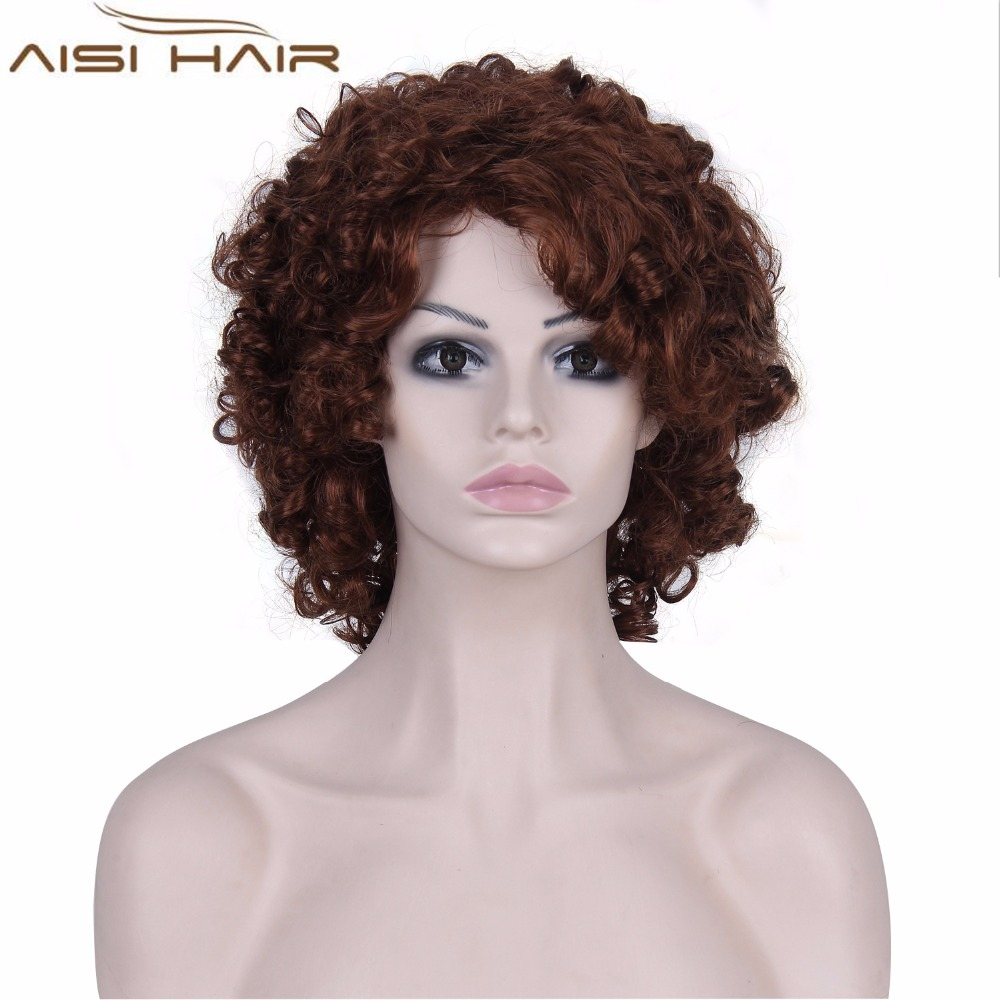 Wholesale Price Medium Short Auburn Color Afro Curly Wave Synthetic Hair Machine Made Wigs for African Women