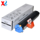 GPR-22 NPG32 C-EXV18 Compatible Toner For Canon IR 1018 IR1019J IR1022if IR1023if IR1024 IR1025 Toner Cartridge