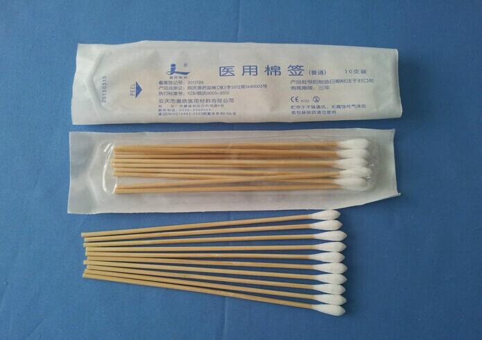 Medical Grade Cotton Tipped Applicators Cotton Applicator