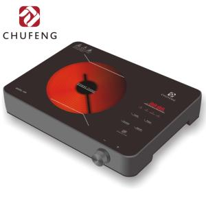 2 circle Chinese hot plate infrared cooker