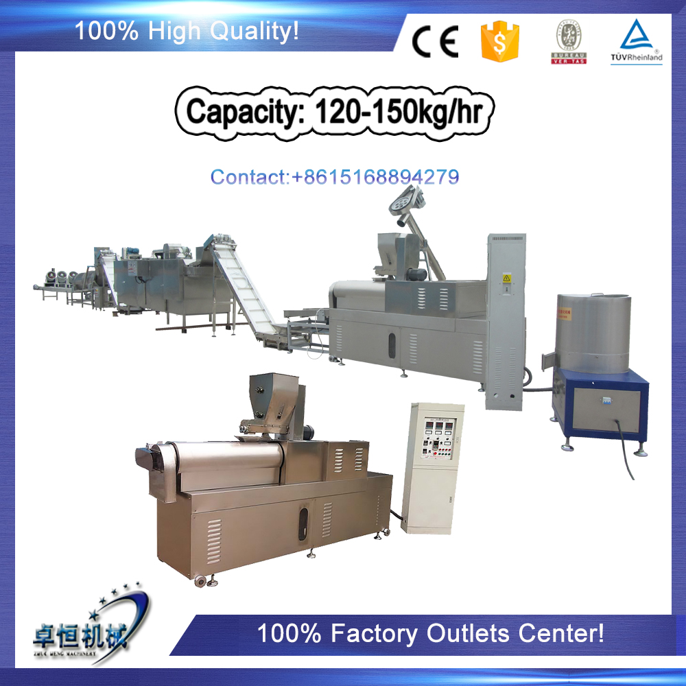 120-150kg per hour Fish Feed Making Machine/ Production Line