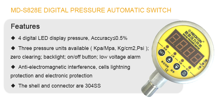 Digital display pressure switch 80mm air control