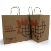 /product-detail/restaurant-takeout-paper-bag-food-delivery-paper-bags-60743061851.html