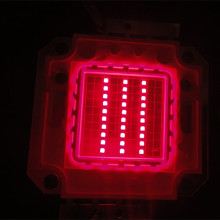30w 50w infrared IR led high power 780nm led