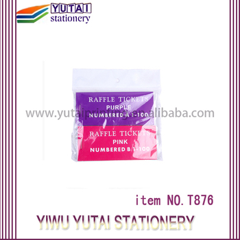 admission ticket event ticket with perforation line buy admission