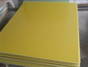 YELLOW FR-4 insulation part for high voltage ficility