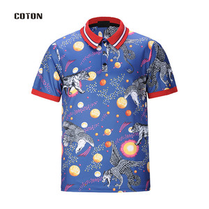 Custom design full coloured printing sports training t-shirts Cricket Ball Jersey