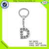 Customized letter keychain with keyring